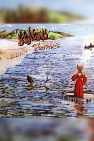 Genesis: Foxtrot 1972