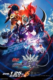 Watch Kamen Rider Build NEW WORLD: Kamen Rider Cross-Z