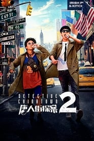 Poster Detective Chinatown 2