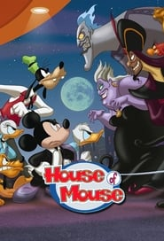 مسلسل Disney's House of Mouse مترجم