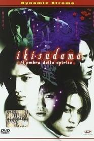 Ikisudama - L'ombra dello spirito 2001