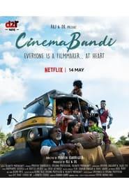 Cinemabandi (Telugu)