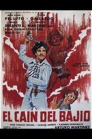 فيلم El Cain del bajio مترجم