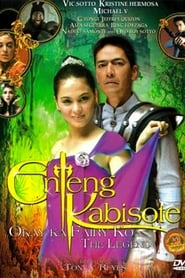 Watch Enteng Kabisote: Okay ka, Fairy ko… The Legend (2004)