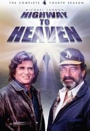Путь на небеса : Сезон 4