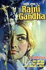 Rajnigandha (1974) Hindi