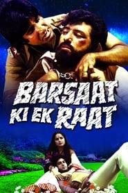Barsaat Ki Ek Raat 1981 Hindi Movie AMZN WebRip 400mb 480p 1.3GB 720p 4GB 10GB 1080p