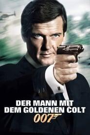 James Bond 007 - Der Mann mit dem goldenen Colt (1974)