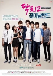 Shut Up Flower Boy Band Season 1 Episode 1