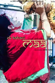 Ek Kahani Maa