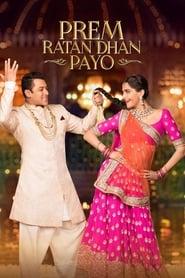 Prem Ratan Dhan Payo – Iubirea unui prinț (2015)