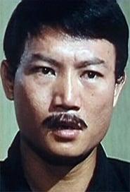 Su Chen-Ping