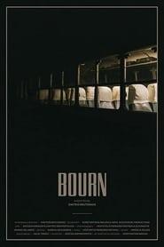 Bourn (2020)