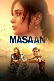 मसान (2015)