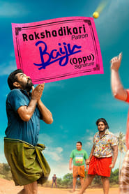 Rakshadhikari Baiju (Oppu) (2017) Malayalam Full Movie Online