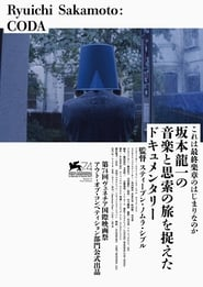 Ryuichi Sakamoto: Coda (2017)