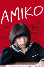 Amiko (2017)