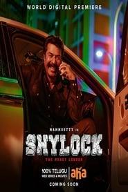 Shylock (2020) Telugu