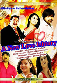 A New Love Ishtory movie