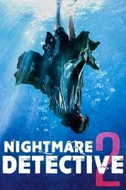 Nightmare Detective 2 2008