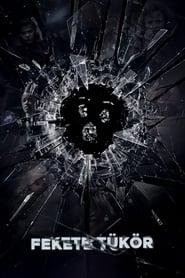 Black Mirror-Azwaad Movie Database