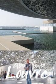 Abou Dhabi, le Louvre des sables