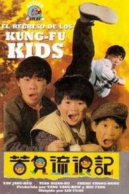 Young Dragons: Kung Fu Kids III