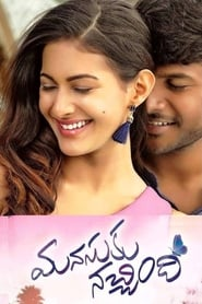 Life Mein Twist (Manasuku Nachindi) Hindi Dubbed