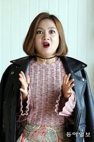 Park Na-rae