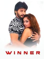 வின்னர் movie