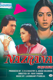 Nazrana 1987 Hindi Movie JC WebRip 400mb 480p 1.3GB 720p 4GB 8GB 1080p
