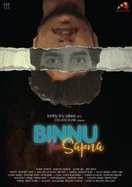 Binnu Ka Sapna 2019