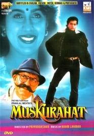 Muskurahat 1992