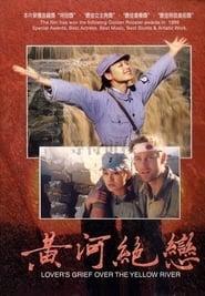 黄河绝恋 (1999) Oglądaj Film Zalukaj Cda