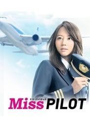 Poster Miss Pilot 2013