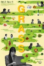 Watch Grass on Showbox Online