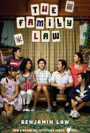 The Family Law 2016