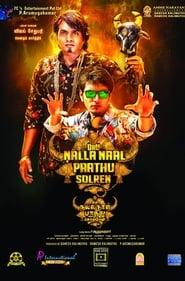 Oru Nalla Naal Paarthu Soldren