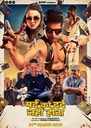 Mard Ko Dard Nahin Hota 2019 Hindi 720p WEB-HDRip 1.3GB  Download