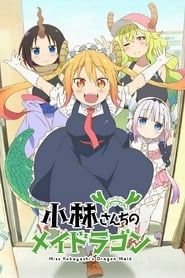 Miss Kobayashi's Dragon Maid en streaming