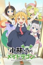 Poster Miss Kobayashi's Dragon Maid 2021
