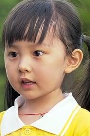 Keira Wang
