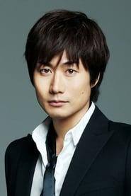 Shigeyuki Totsugi