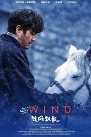 Wind (2020)