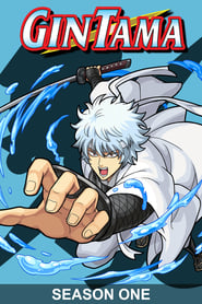 Gintama: Season 1