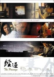 Watch The Passage (2004)