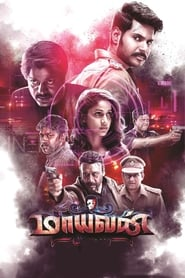 Mayavan (2017) Full Movie HDRip 720P Online Download