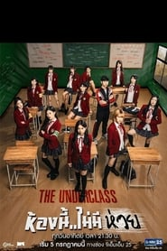 The Underclass (2020) poster