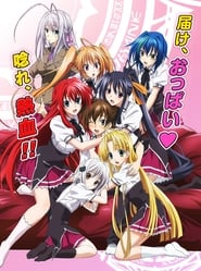 High School DxD: Season 3