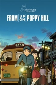 From Up on Poppy Hill (1984)